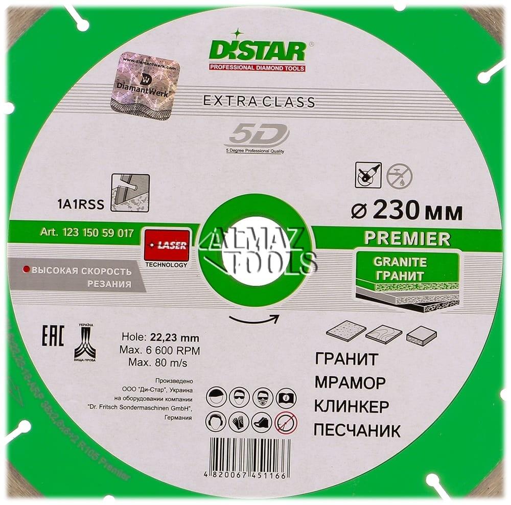 Круг алмазный отрезной Distar Premier Active 1A1RSS - 1