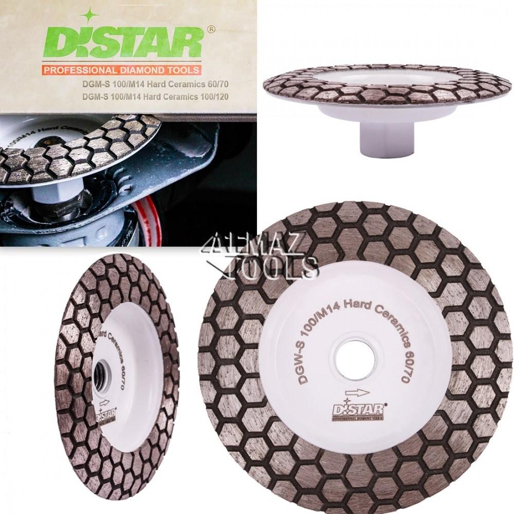 Алмазная фреза Distar Hard Ceramics для заусовки 45° - 1