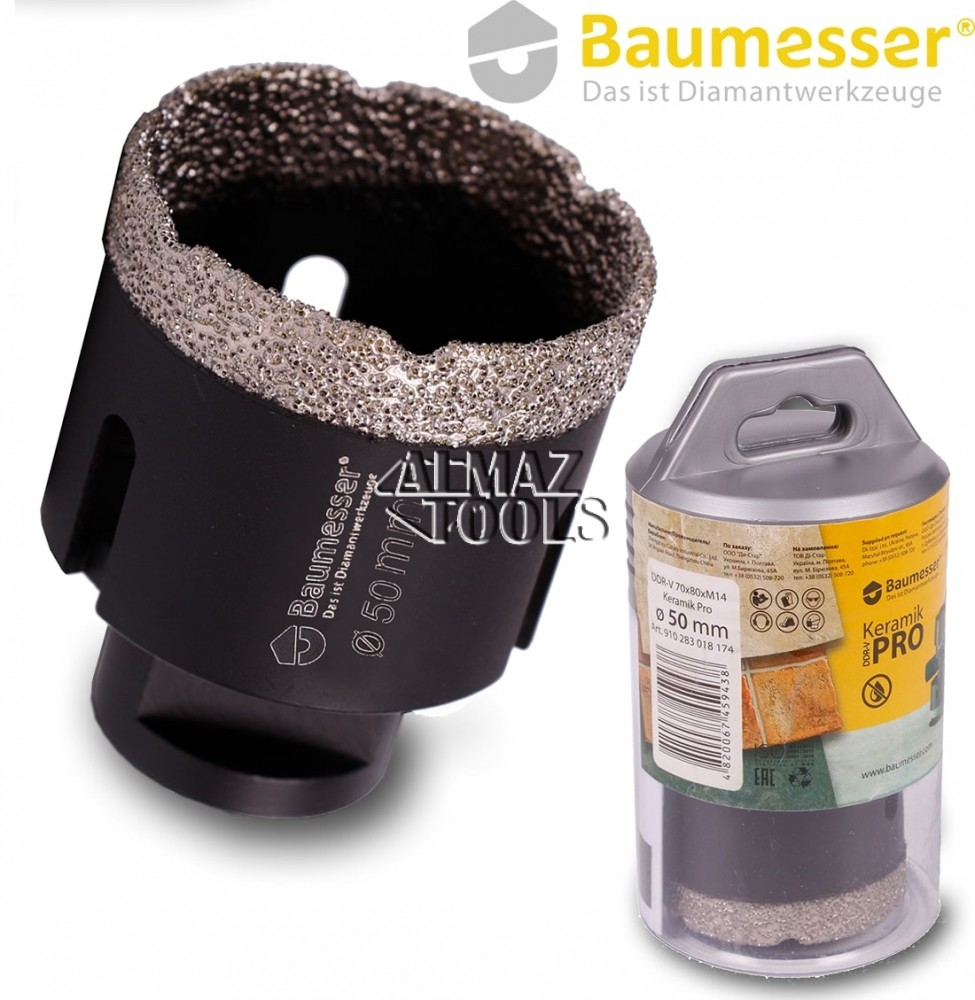Алмазное вакуумное сверло Baumesser Keramik Pro M14 - 1