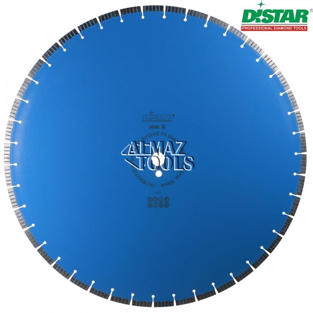 Алмазный диск Distar Meteor 1A1RSS-W - 1