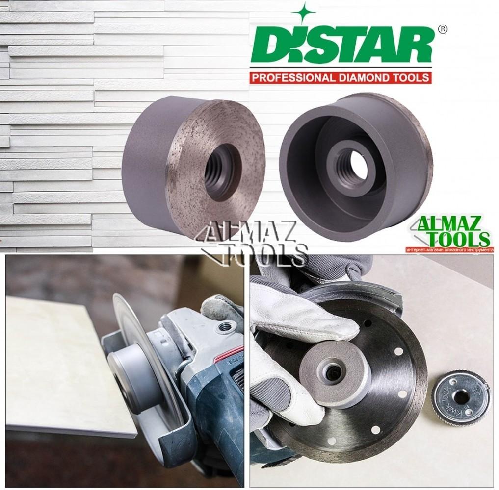 Гайка фреза Distar Hard Ceramics 49 mm - 1