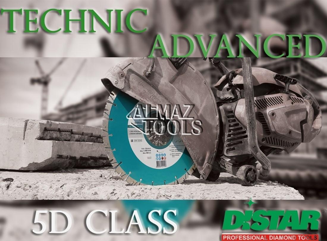 Distar Technic Advanced алмазный диск для бетона и кирпича - 1