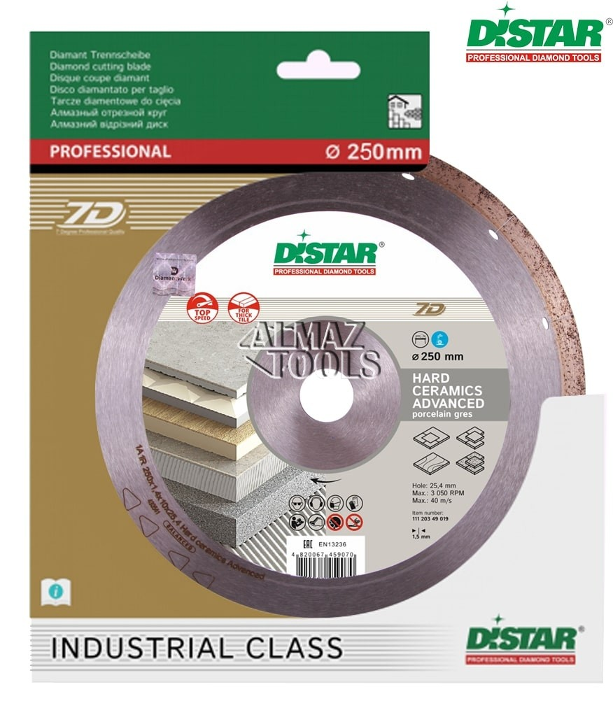Диск Distar Hard Ceramics Advanced для керамогранита - 1