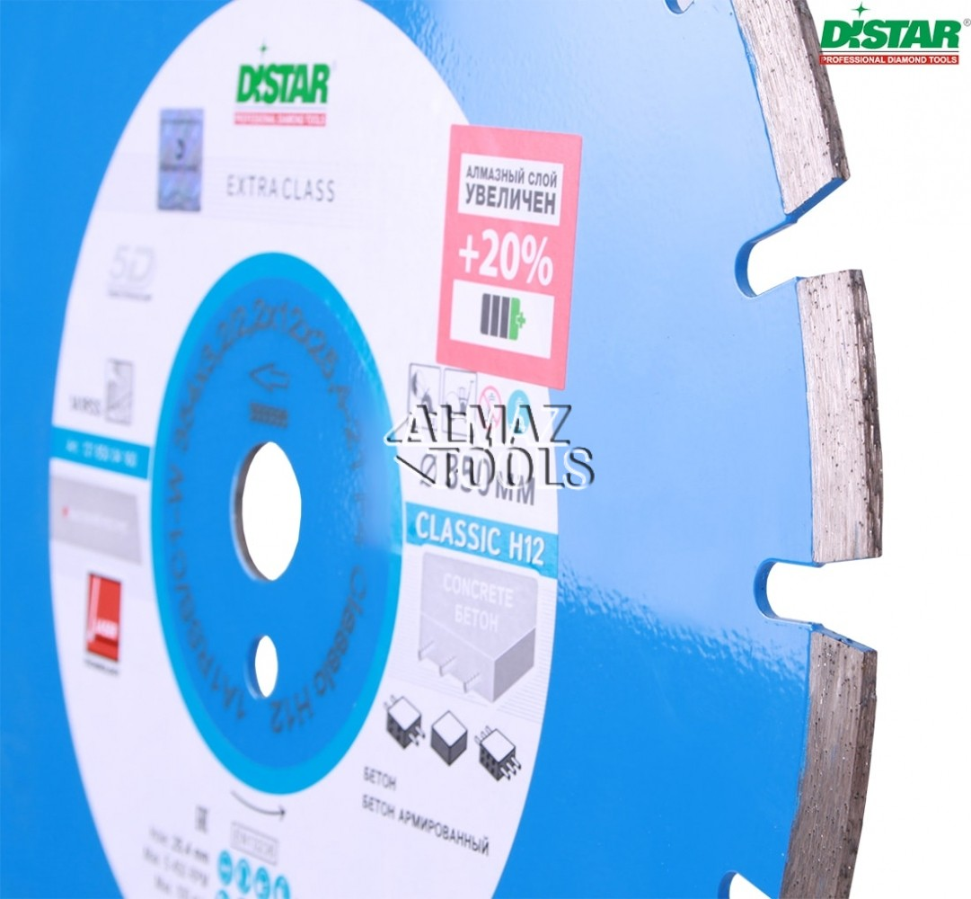 Алмазные диски Distar Classic Plus H12 1A1RSS для армобетона - 1