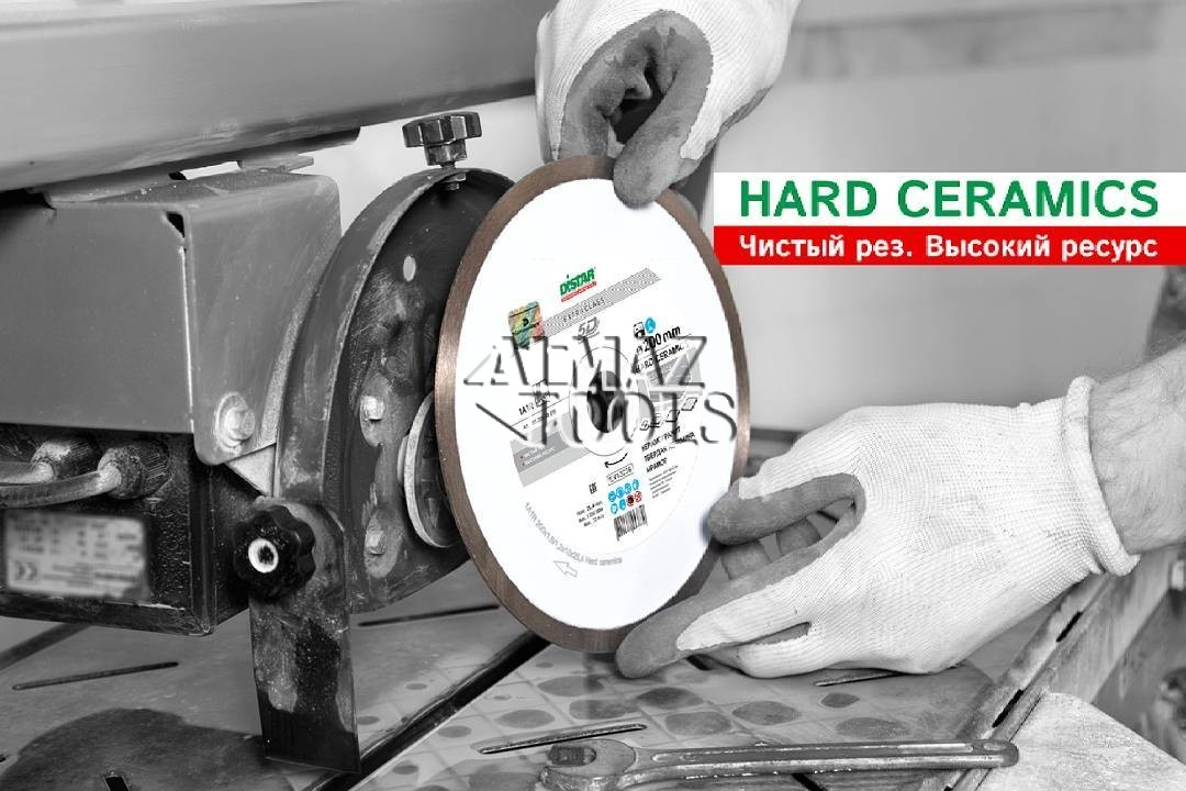 Круг алмазный Distar Hard Ceramics 1A1R - 1
