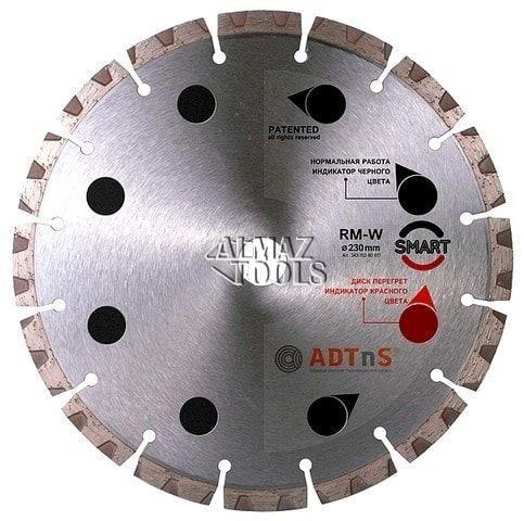 Круг алмазный ADTnS Smart RM-W для армобетона - 2