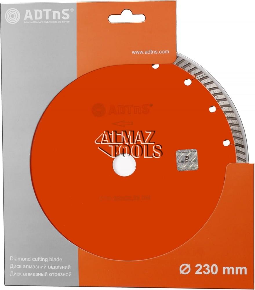 Круг алмазный Adtns 230 GM гранит лазер - 1