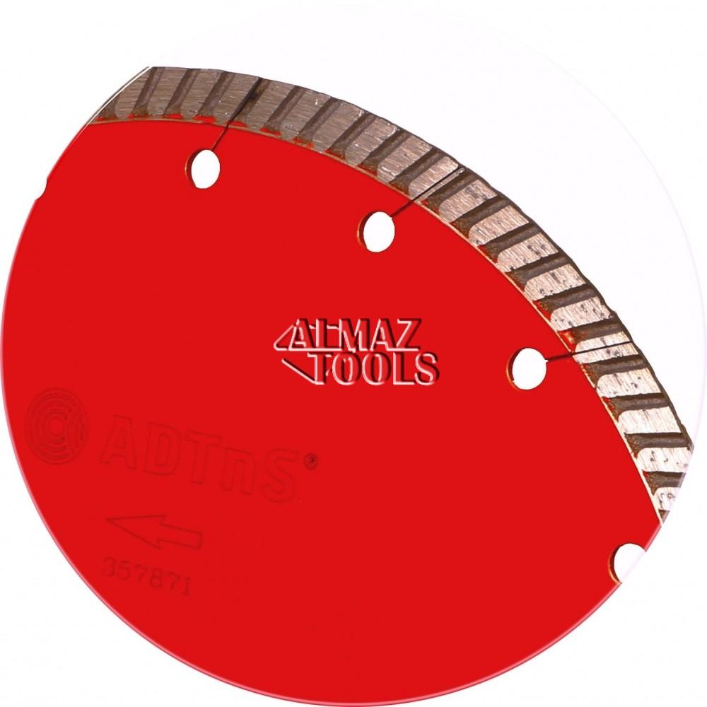 Круг алмазный Adtns 230 GM гранит лазер - 2