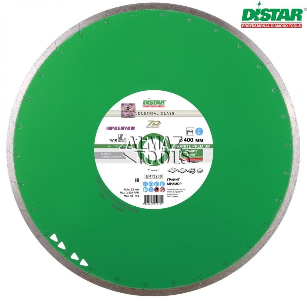 Круг алмазный Distar Premium 1A1R для плиткореза - 3