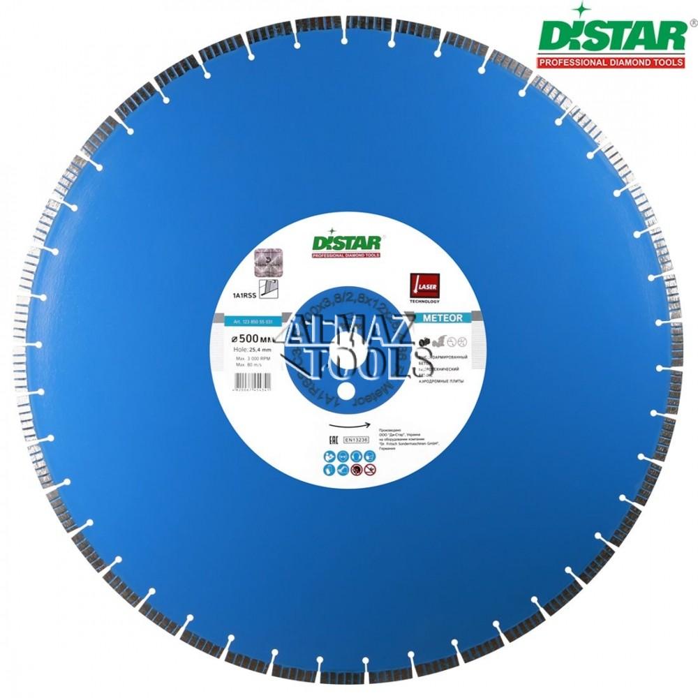 Алмазный диск Distar Meteor 1A1RSS-W - 2