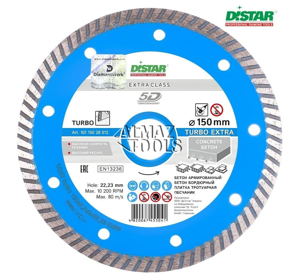 Круг алмазный отрезной Distar Turbo Extra - 2