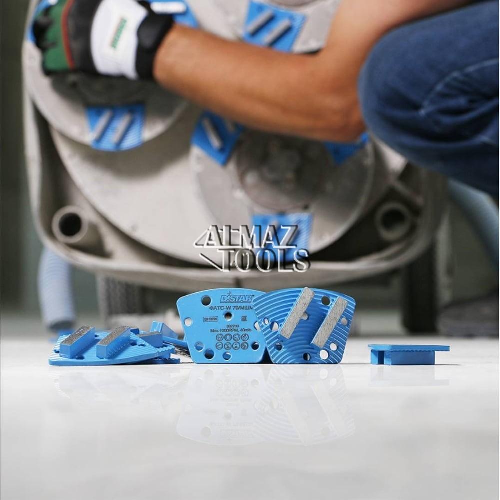 Фреза алмазная Distar ФАТ-С 79/50 W для шлифовки бетонных полов - 1