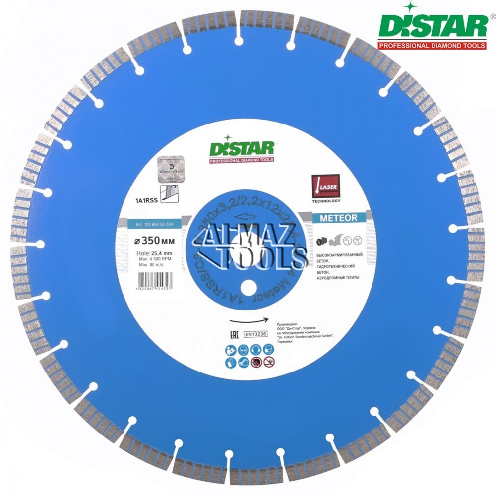Алмазный диск Distar Meteor 1A1RSS-W - 4