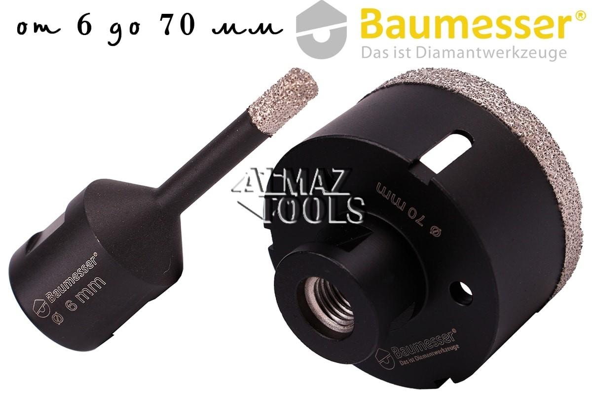 Алмазное вакуумное сверло Baumesser Keramik Pro M14 - 2