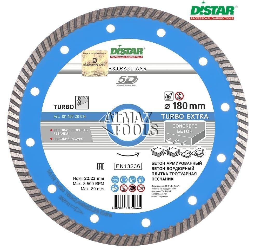 Круг алмазный отрезной Distar Turbo Extra - 3