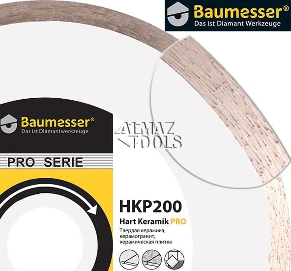 Алмазный круг Baumesser Hart Keramik Pro по плитке - 1