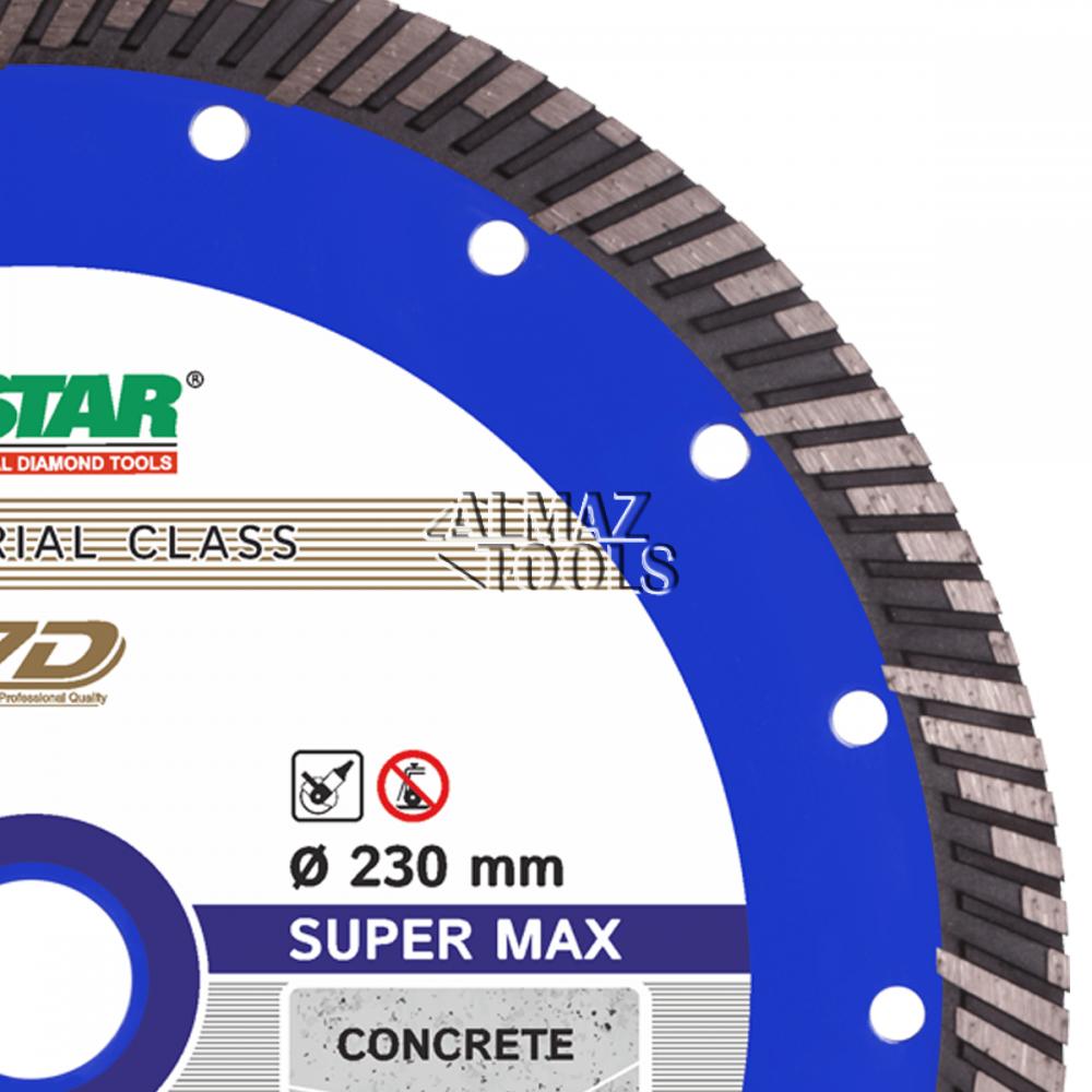 Диск для железобетона 230 мм Distar Super MAX - 1