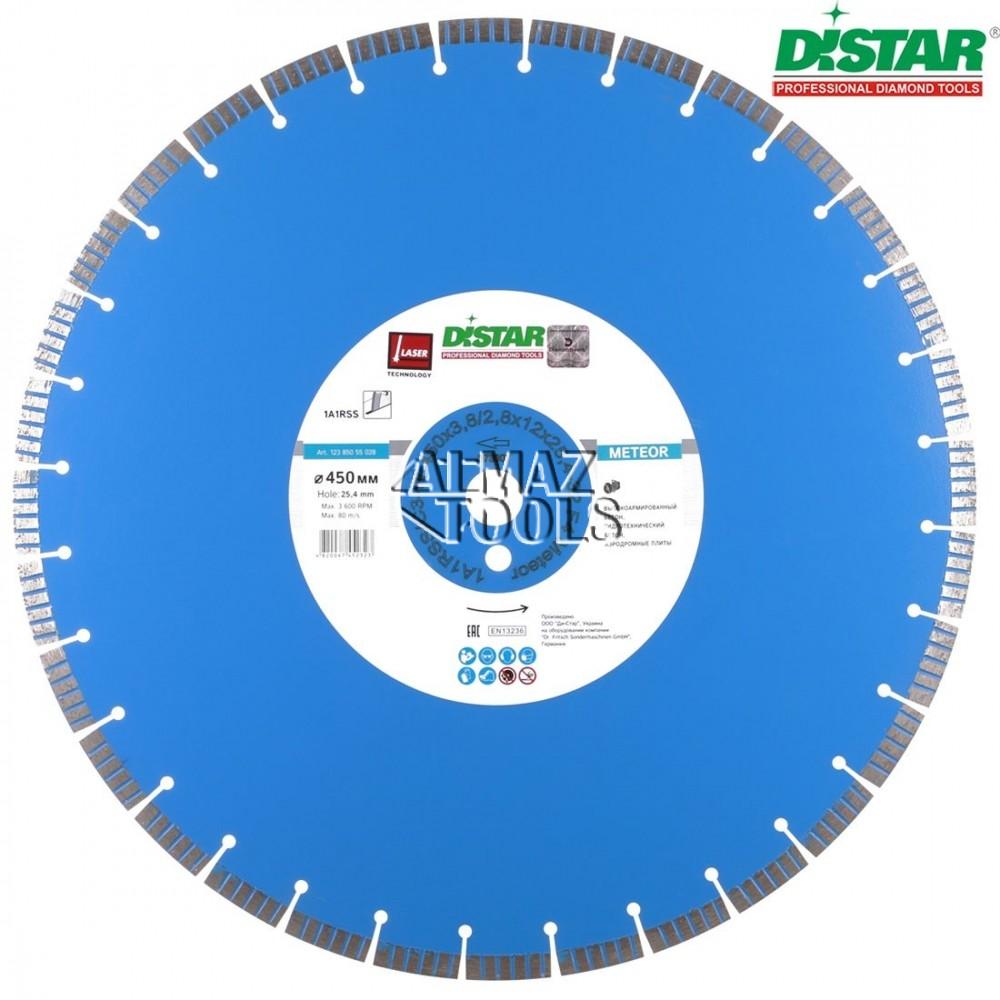 Алмазный диск Distar Meteor 1A1RSS-W - 3