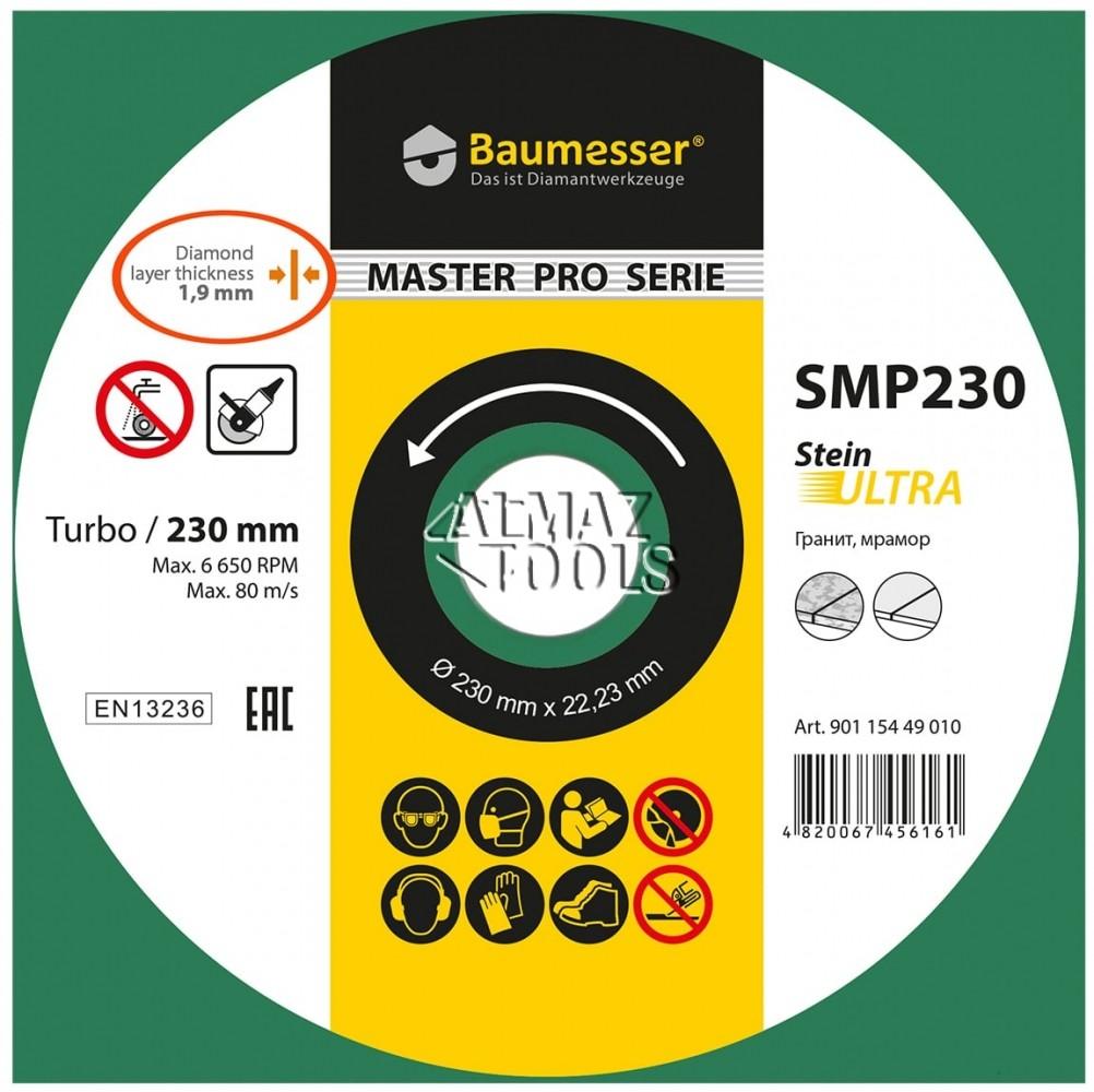 Алмазный круг Baumesser Stein Ultra Pro по граниту - 1