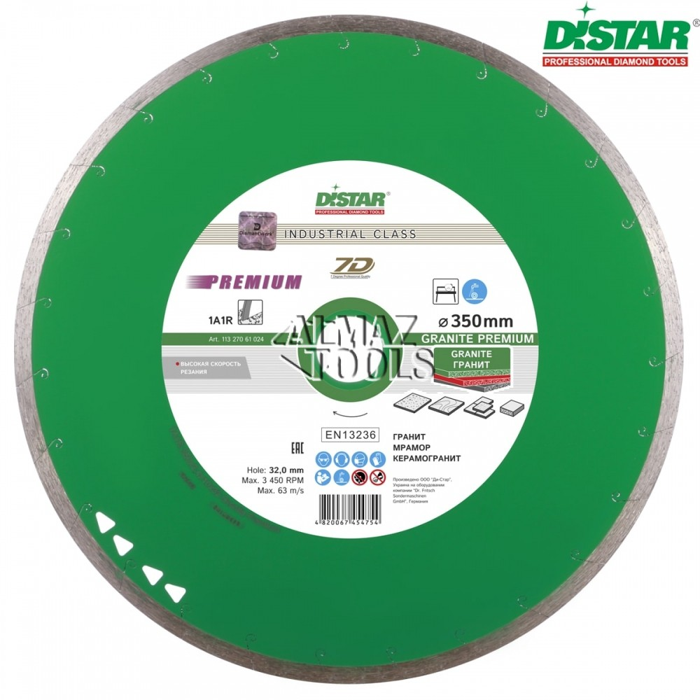 Круг алмазный Distar Premium 1A1R для плиткореза - 2