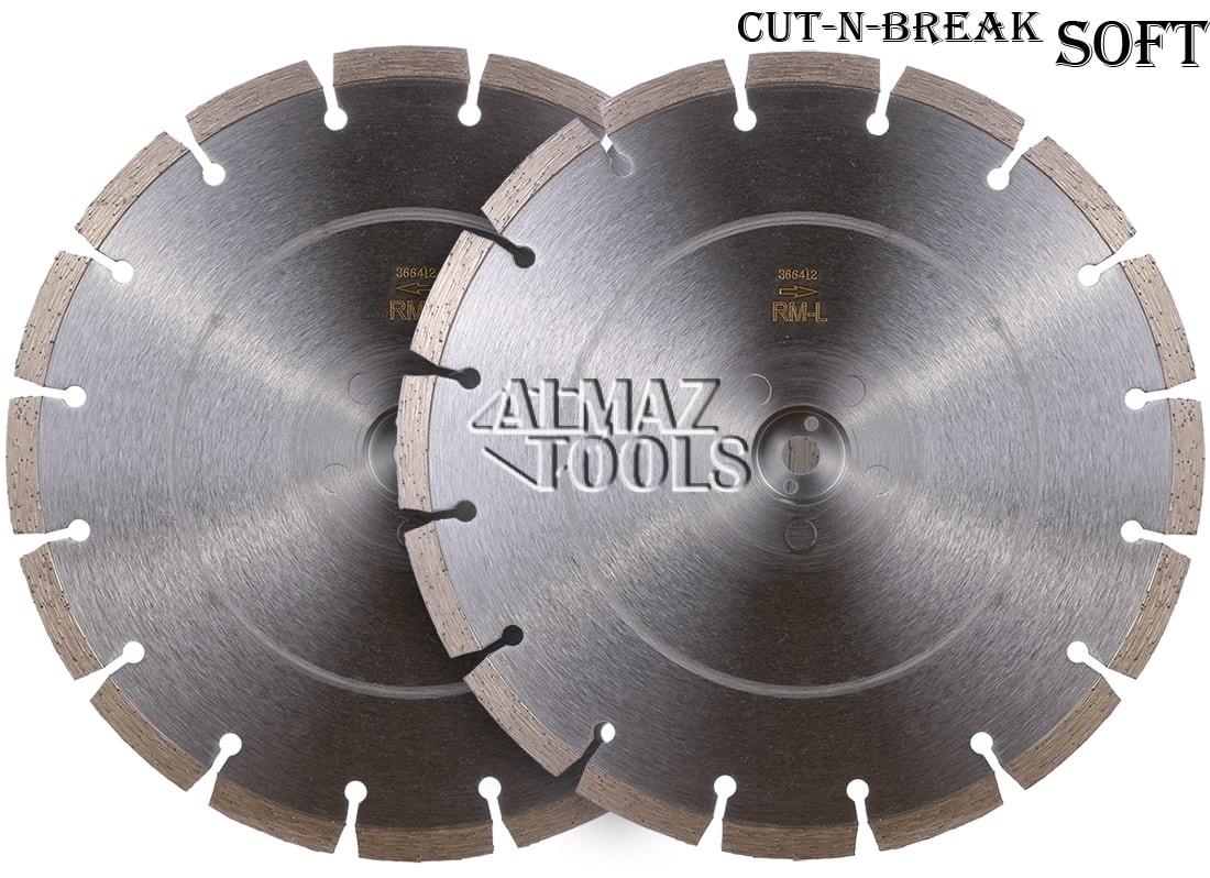Комплект алмазных дисков для Husqvarna K3000 Cut-n-Break - 1