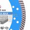 Алмазный диск Distar Extra Max 230 мм - 1