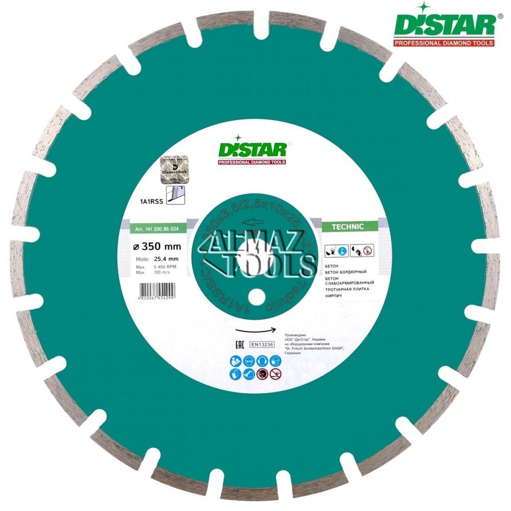 Диск алмазный Distar Technic 1A1RSS сегментный