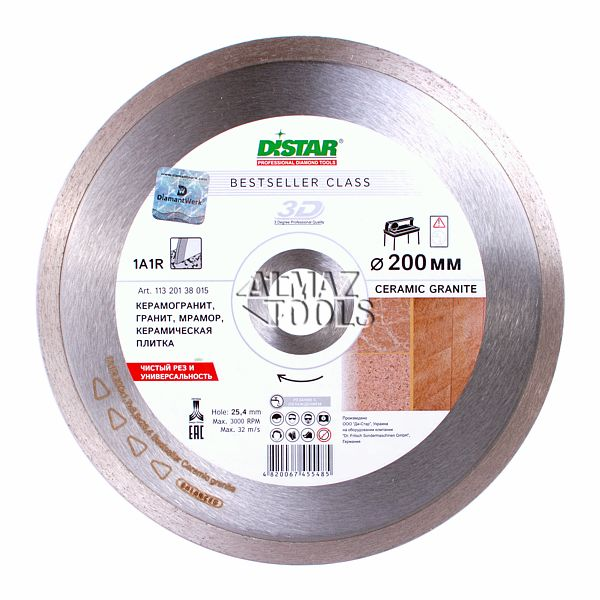 Коронарный круг Distar Bestseller Ceramic Granite 1A1R